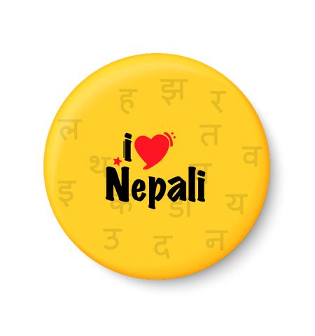 I Love Nepali Fridge Magnet