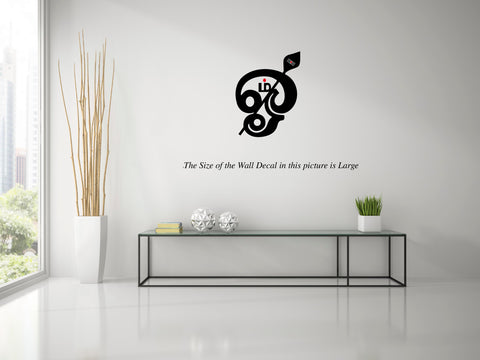Ohm ,Ohm  Sticker,Ohm  Wall Sticker,Ohm  Wall Decal,Ohm  Decal