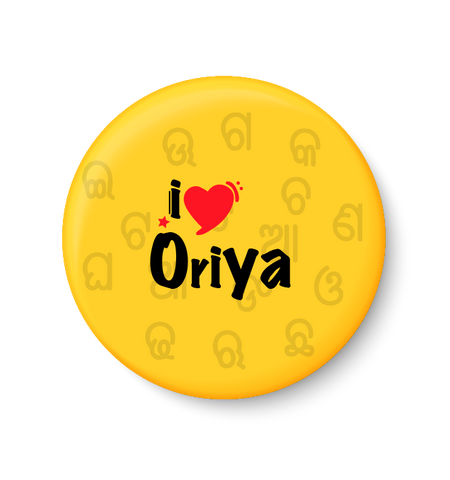 I Love Oriya Fridge Magnet