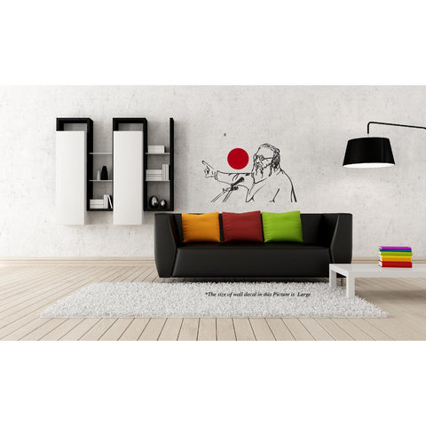 Periyar, Periyar Sticker, Periyar Wall Sticker, Periyar Wall Decal, Periyar Decal