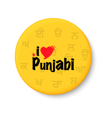 I Love Punjabi Fridge Magnet