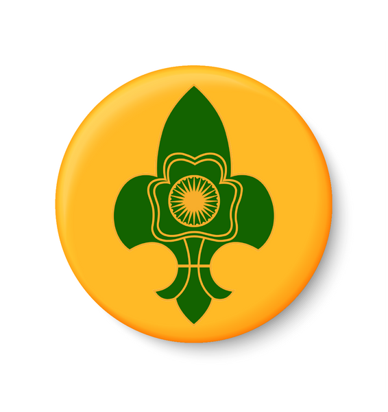 Scout I School I College I Pin Badge
