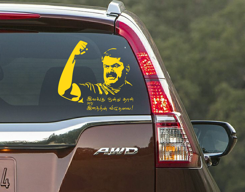 Illakku Ondru than Athu Inathin Viduthalai-Seeman Car window Decal