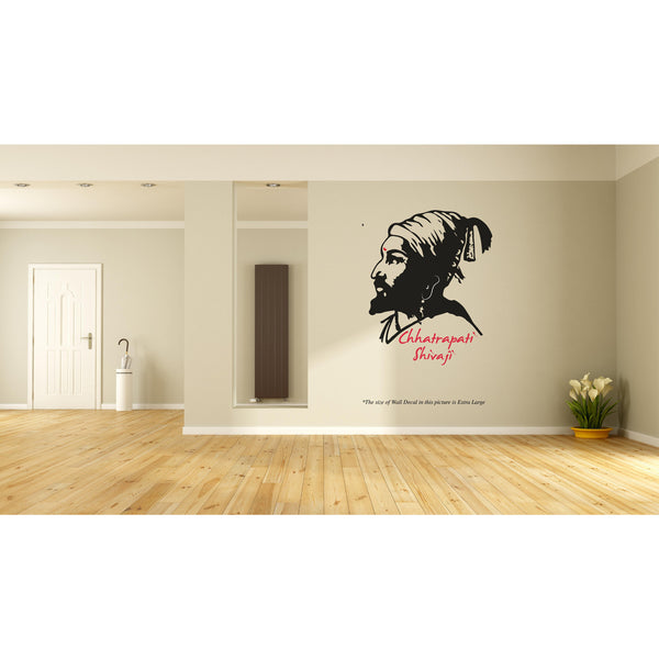 Chatrapati Shivaji,Chatrapati Shivaji Sticker,Chatrapati Shivaji Wall Sticker,Chatrapati Shivaji Wall Decal,Chatrapati Shivaji Decal