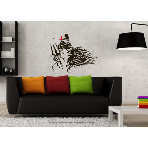 Young Shiva Wall Decal W,Young Shiva Wall Decal W Sticker,Young Shiva Wall Decal W Wall Sticker,Young Shiva Wall Decal W Wall Decal,Young Shiva Wall Decal W Decal