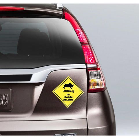 Jallikattu Car Sticker,Jallikattu Car Decal,Jallikattu Decal,Jallaikattu Sticker