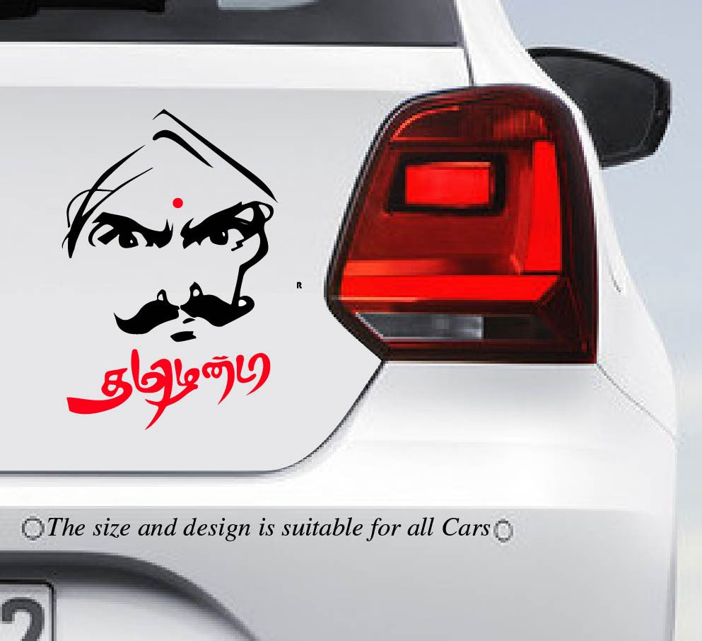 Tamilandaதமிழண்டா tamilanda stickertamilanda car stickerbharathiyarbharathiyar sticker