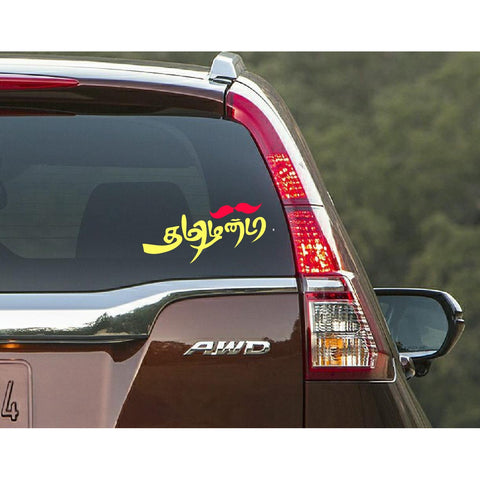 Thamizhanda,Thamizhanda Car Decal,Thamizhanda Car Sticker,Thamizhanda Car Decal,Thamizhanda Car Sticker,Quote Sticker