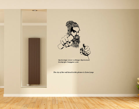 Customised Thiruvalluvar Wall Decal