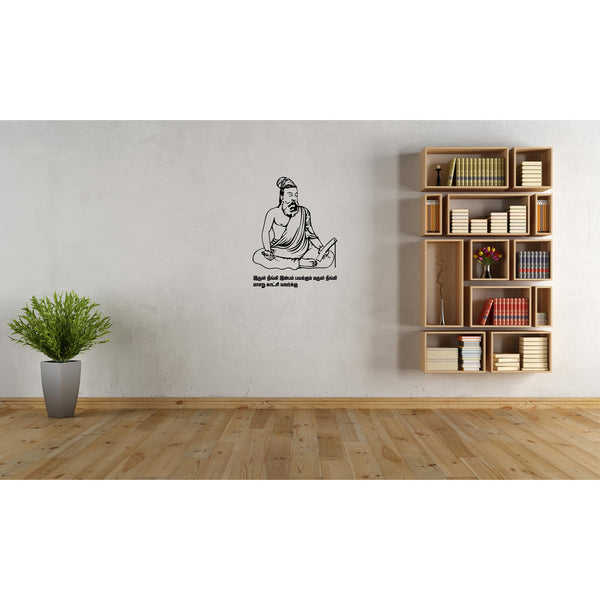 """Deivapulavar Thiruvalluvar""  Wall Decal"