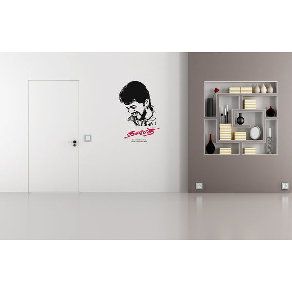 Thalapathi Vijay ,Thalapathi Vijay  Sticker,Thalapathi Vijay  Wall Sticker,Thalapathi Vijay  Wall Decal,Thalapathi Vijay  Decal