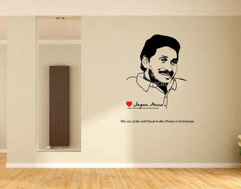 Wall Sticker ,Jagan Anna , Jagan mohan Reddy , YSR Congress ,Wall Decal
