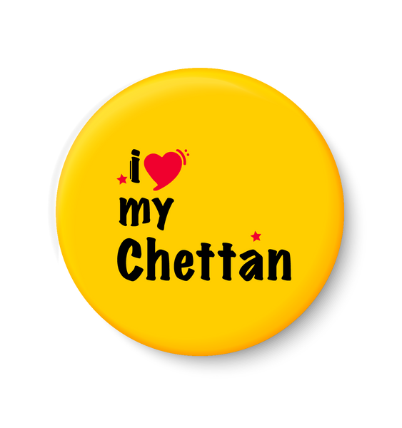 I Love My Chettan Fridge Magnet