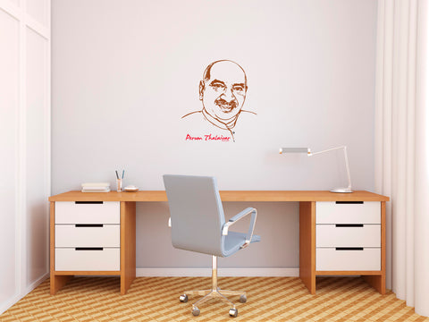 Perumthalivar Kamarajar ,Perumthalivar Kamarajar  Sticker,Perumthalivar Kamarajar  Wall Sticker,Perumthalivar Kamarajar  Wall Decal,Perumthalivar Kamarajar  Decal