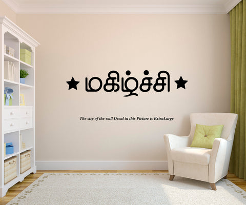 Magilchi Wall Decal