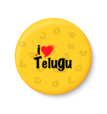 I Love Telugu Fridge Magnet