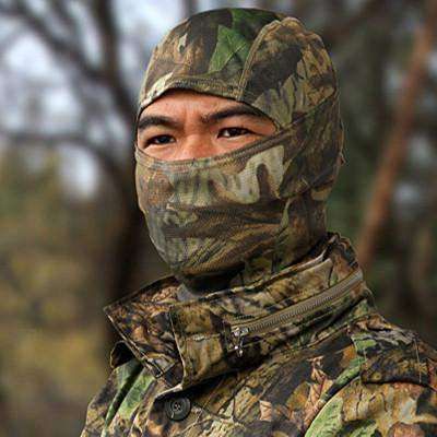 Camouflage Balaclava Full Face Hunting Mask:Hobbies Unleashed