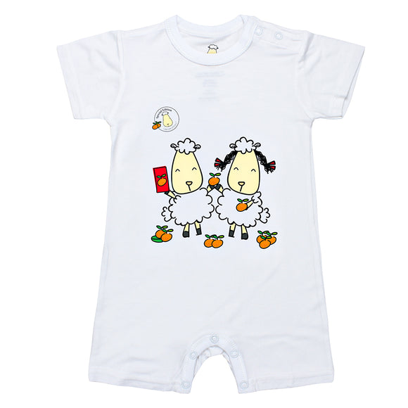 LIMITED EDITION - Romper Short Sleeve Baa Baa White with Mandarine