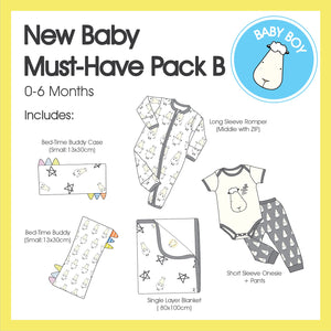 New Baby Must-Have Pack B (Boy Colour)