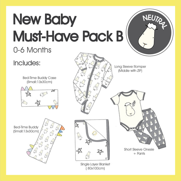 New Baby Must-Have Pack B (Neutral Colour)