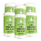 2 in 1 Bamboo Diaper Liners & Wipes (Bundle of 6)