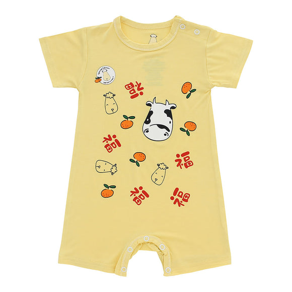 SPECIAL EDITION - Romper Short Sleeve Moo Moo New Year Yellow