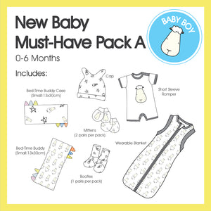 New Baby Must-Have Pack A (Boy Colour)