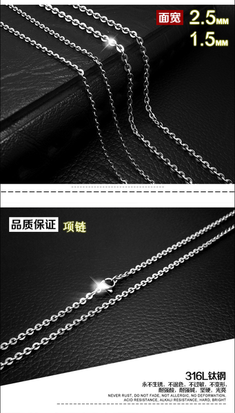 3pcs 1.5mm/2.5mm-50cm Titanium Stee Chains CE463
