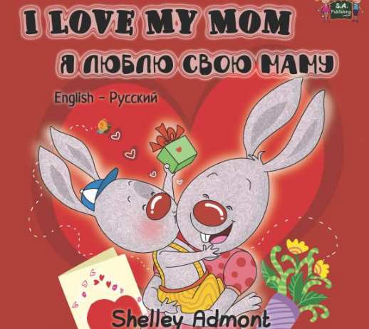 bilingual books - russian english book for kids