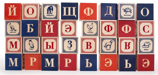 wooden russian alphabet blocks
