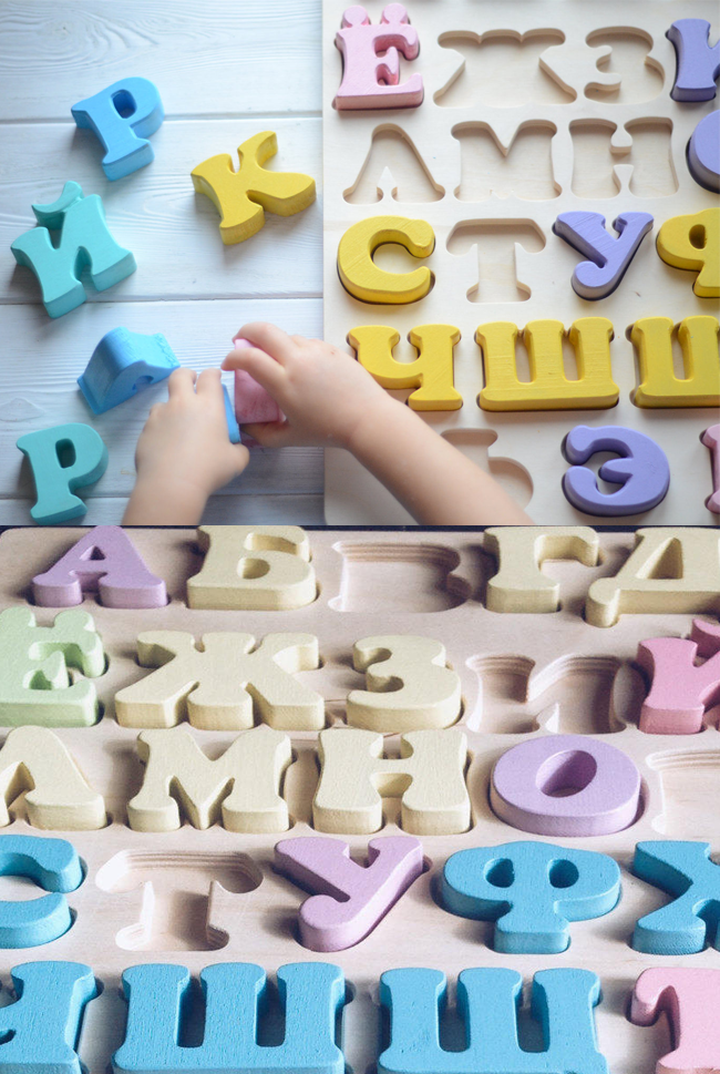 Wooden Russian Alphabet Puzzle for Kids
