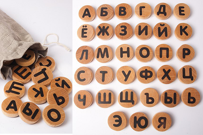 Russian alphabet magnets