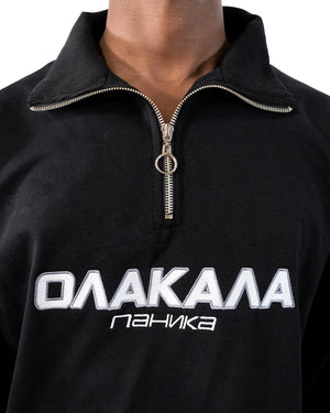 Embroidered Half-Zip