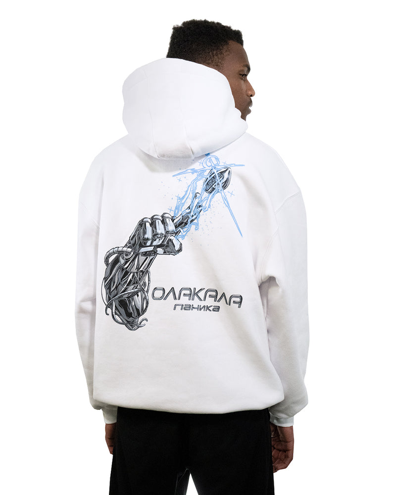 Charged Up Backprint Hoodie