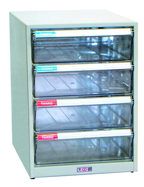 DOCUMENT CABINET C/W DRAWERS 360x260x346mm