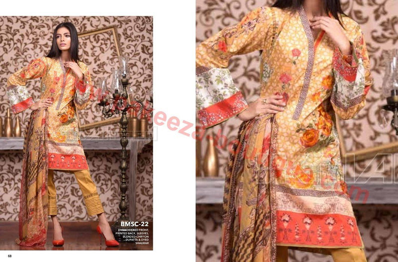 Gul Ahmed Winter 2016 Vol1 suit BMSC-22