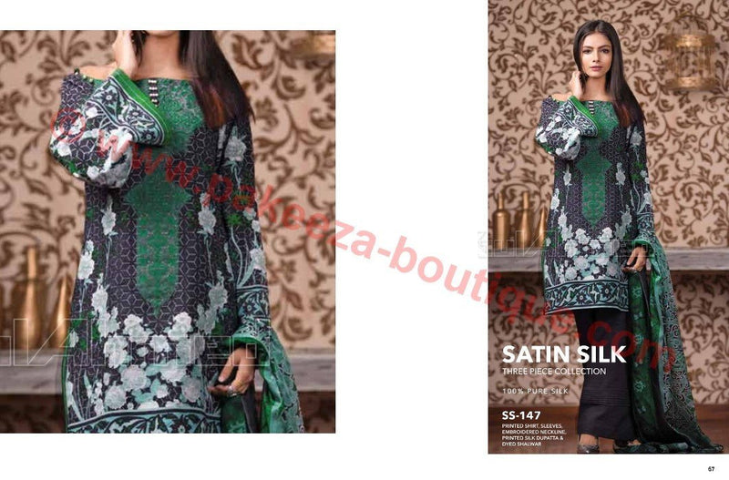 Gul Ahmed Winter 2016 Vol1 suit SS-147