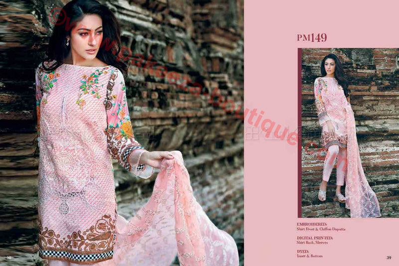 Gul Ahmed Summer Premium Lawn 2017 suit PM-149