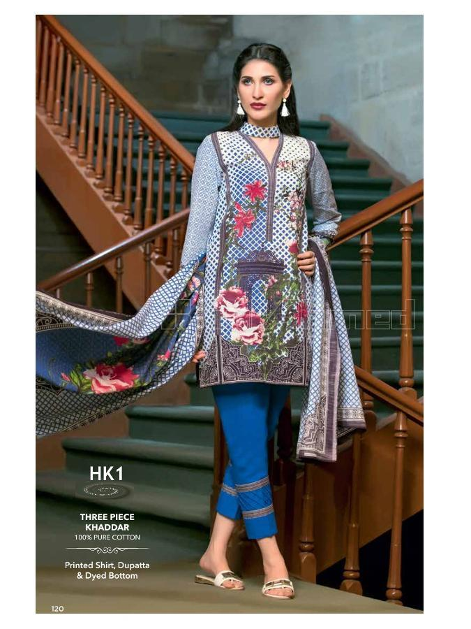 Gul Ahmed Winter 2017 Suit HK1