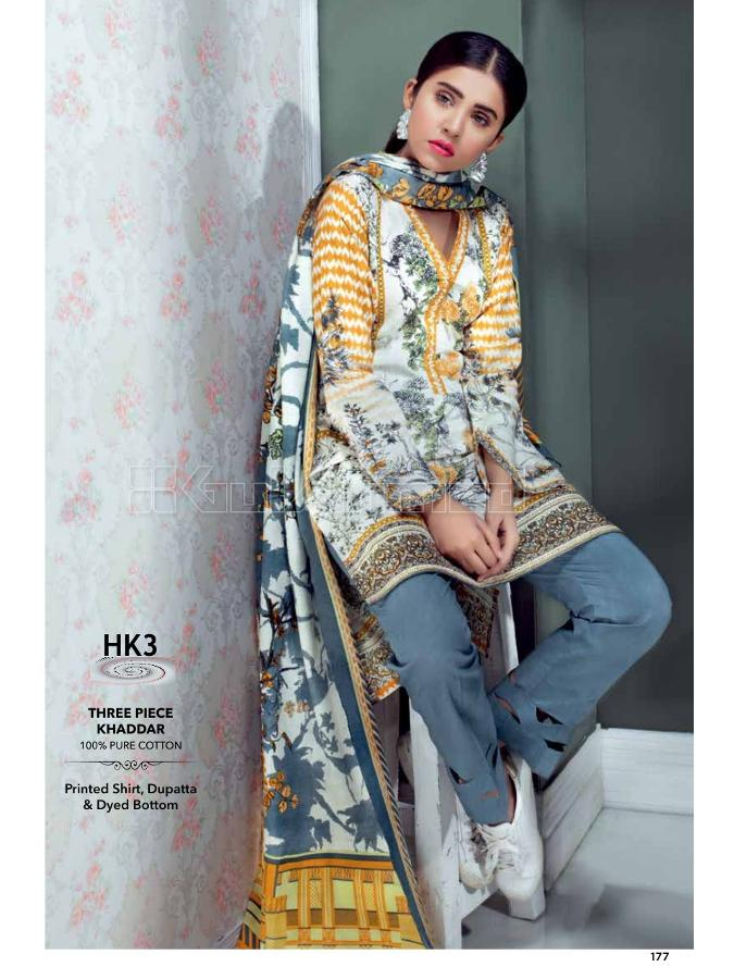 Gul Ahmed Winter 2017 Suit HK3