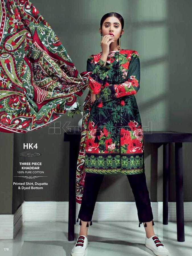 Gul Ahmed Winter 2017 Suit HK4