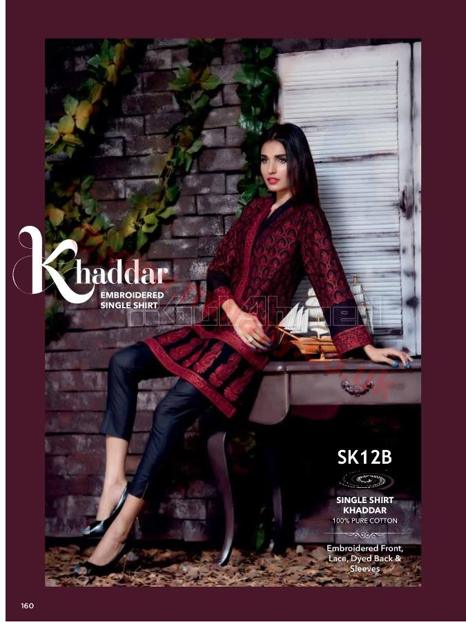 Gul Ahmed Winter 2017 Suit SK12B