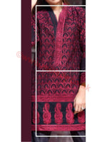 Gul Ahmed Winter 17 Suit SK12B