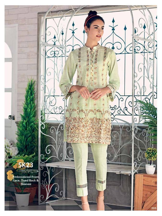 Gul Ahmed Winter 2017 Suit SK23