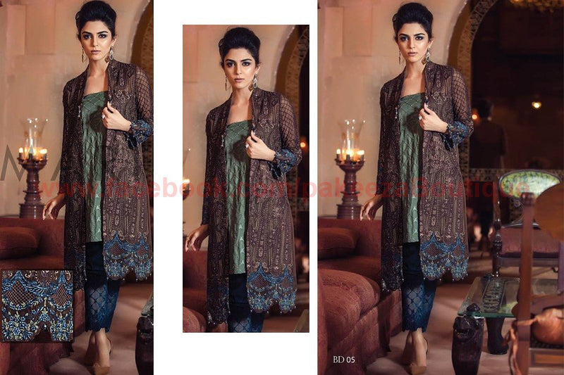 Maria B Embroidered 2016 Vol-2 suit BD05 - Brown Colour - Embroidered Chiffon kameez - under slip is included