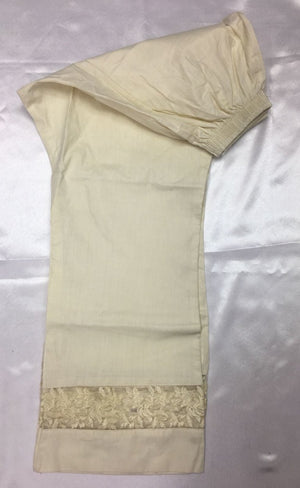Miilady Ready-To-Wear Shalwar MS-008 - Cream salwar