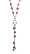Jewish Rosary Prayer Beads Star of David & Hamsa Clear Purple