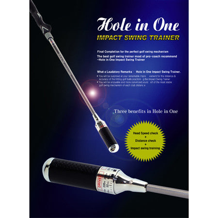 Hole-In-One Swing Impact Trainer (shorter shaft)