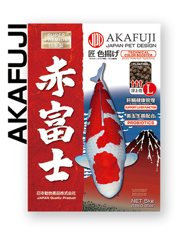 JPD Akafuji - Floating - Large Pellet 10kg/22lbs