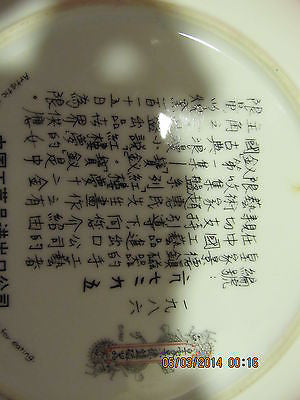 VINTAGE JINGDEZHEN DECORATIVE PLATE - Andres James Vintage Boutique - 5